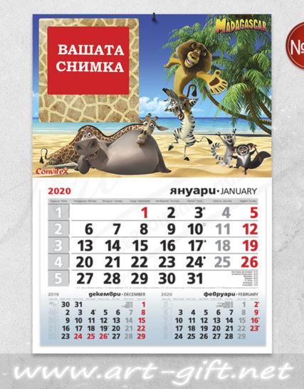 Детски календар с ваша снимка - Madagascar