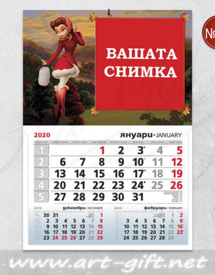 Детски календар с ваша снимка - WINX Клуб 5