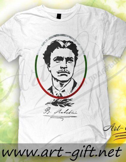 Тениска с щампа - Васил Левски 2