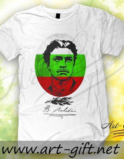 Тениска с щампа - Васил Левски 1
