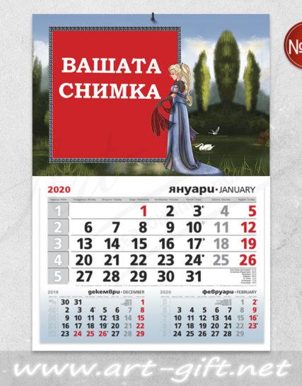 Детски календар с ваша снимка - Лебедово езеро