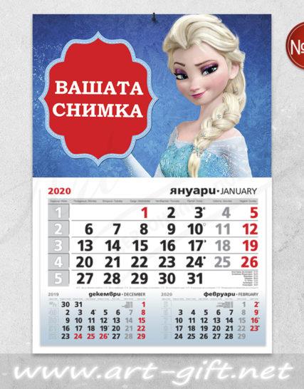 Детски календар с ваша снимка - Frozen