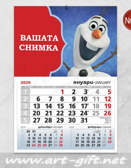 Детски календар с ваша снимка - Замръзналото кралство Олаф