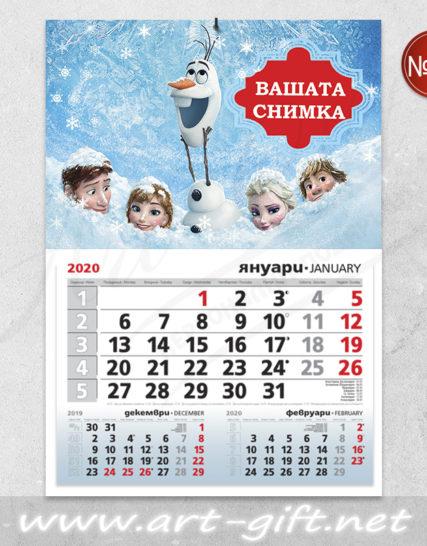 Детски календар с ваша снимка - Frozen 2