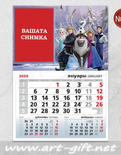 Детски календар с ваша снимка - Замръзналото Кралство 4