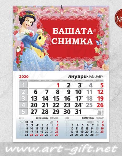 Детски календар с ваша снимка - Снежанка 2