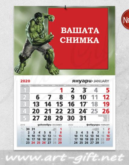 Детски календар с ваша снимка - Хълк