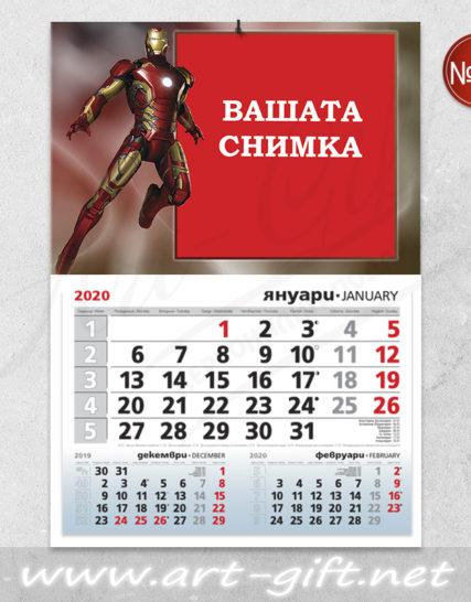 Детски календар с ваша снимка - Железният човек
