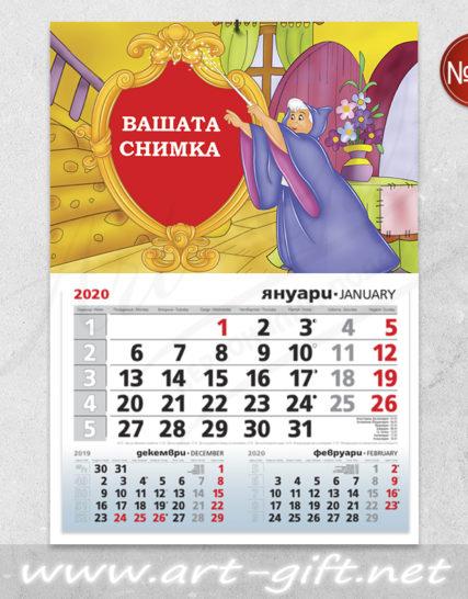 Детски календар с ваша снимка - Пепеляшка