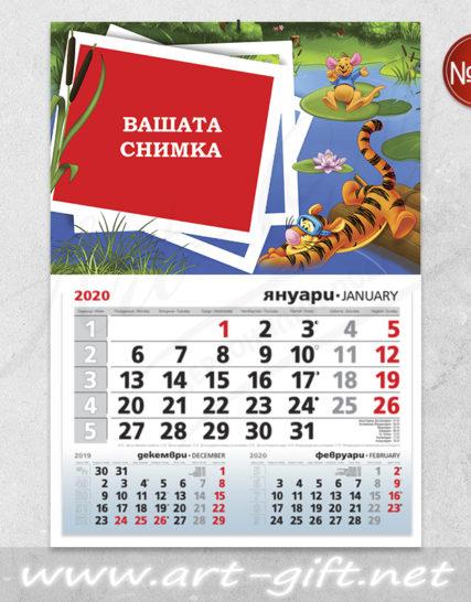 Детски календар с ваша снимка - Тигър 2