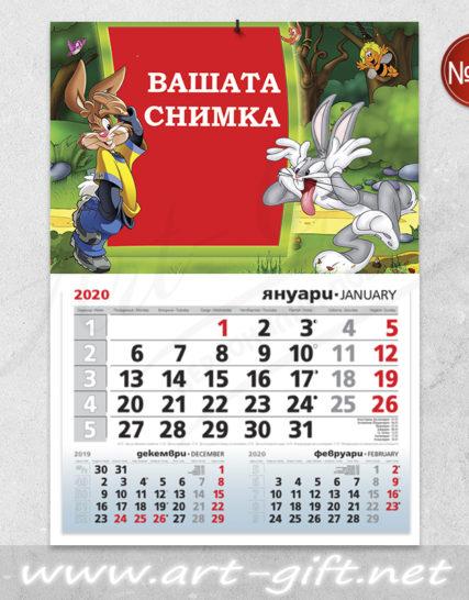 Детски календар с ваша снимка - Бъкс Бъни
