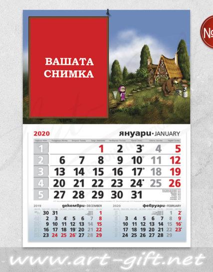 Детски календар с ваша снимка - Маша и Мечока 3