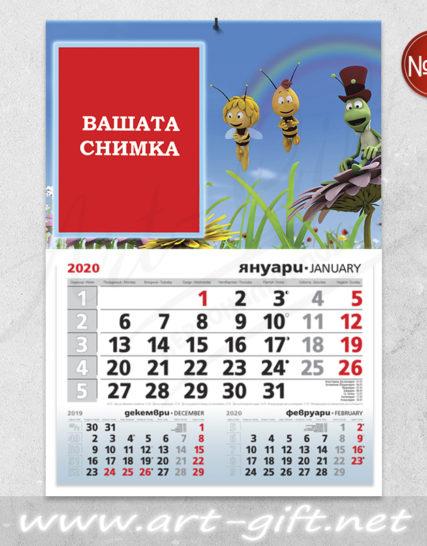 Детски календар с ваша снимка - Пчеличката Мая