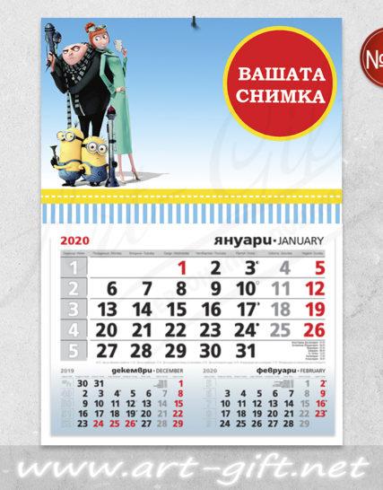 Детски календар с ваша снимка - Аз Проклетникът и Миньоните