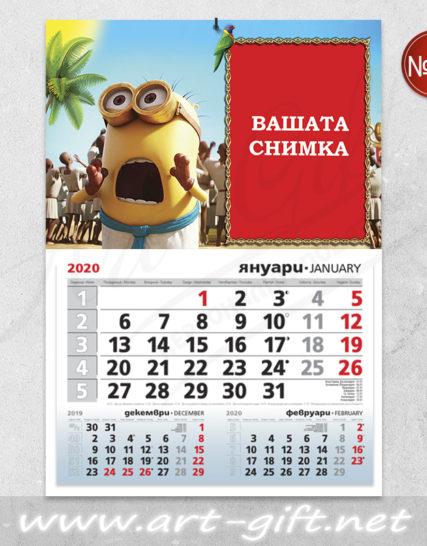 Детски календар с ваша снимка - Миньоните 3