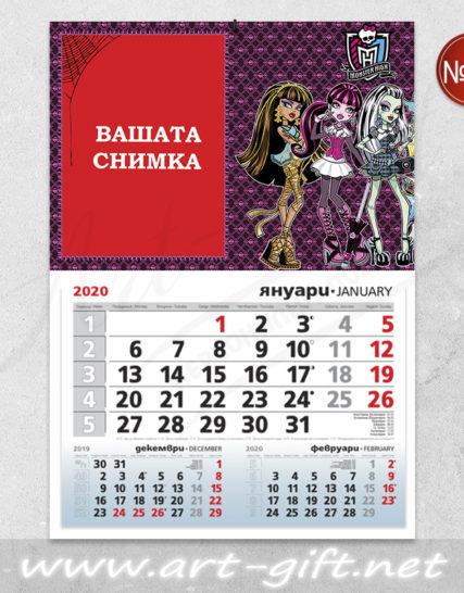 Детски календар с ваша снимка - Monster