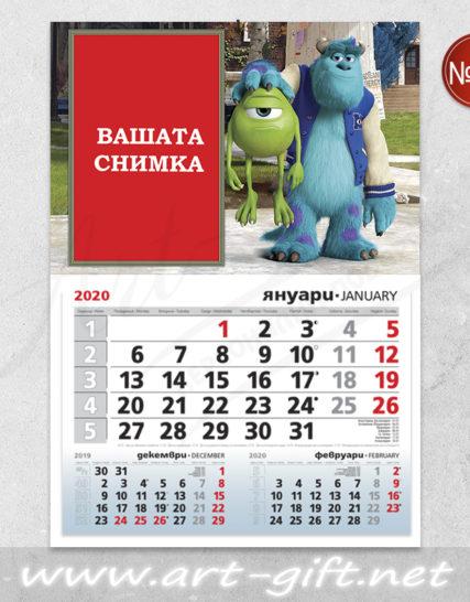 Детски календар с ваша снимка - Училище за чудовища 2