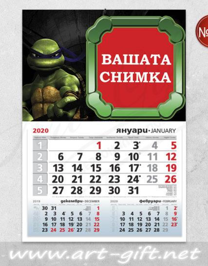 Детски календар с ваша снимка - Костенурките нинджа
