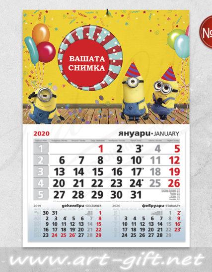 Детски календар с ваша снимка - Миньоните на парти