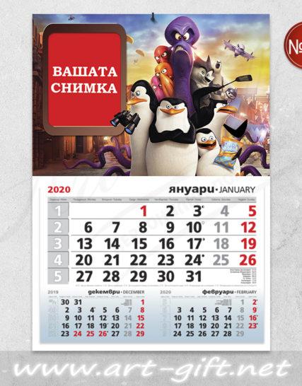 Детски календар с ваша снимка - Пингвините от Мадагаскар