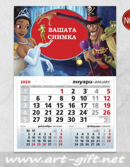 Детски календар с ваша снимка - Принцесата и жабока