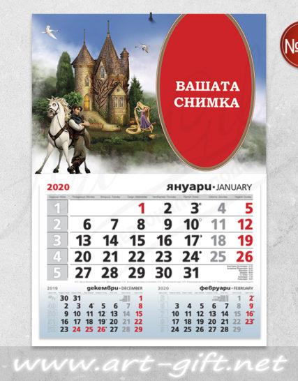 Детски календар с ваша снимка - Рапунцел и Разбойникът