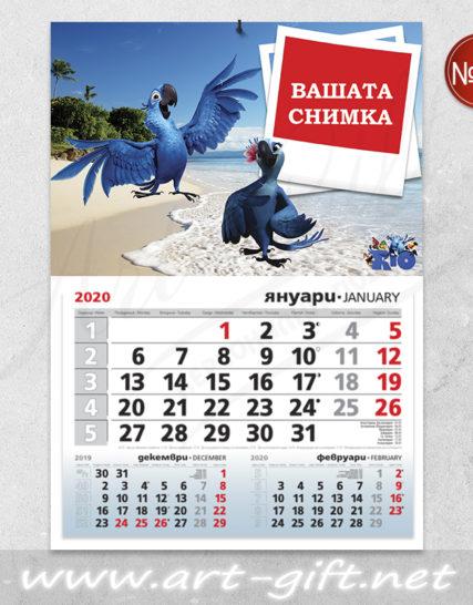 Детски календар с ваша снимка - РИО