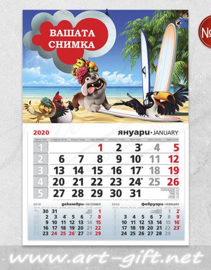Детски календар с ваша снимка - РИО 2