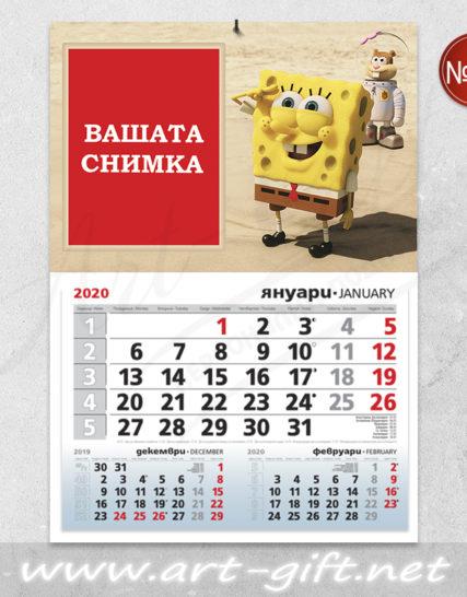 Детски календар с ваша снимка - Спондж Боб