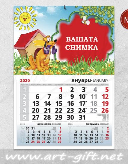 Детски календар с ваша снимка - Кученце