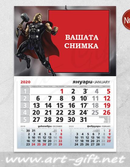 Детски календар с ваша снимка - Тор Богът на гръмотевиците