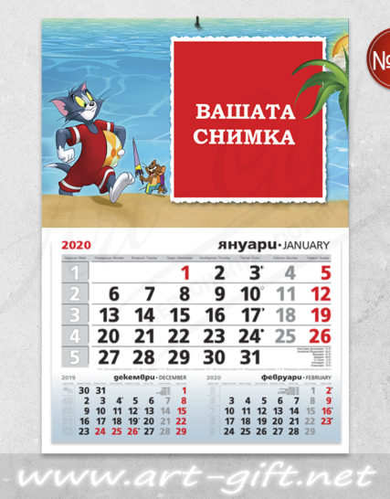 Детски календар с ваша снимка - Том и Джери