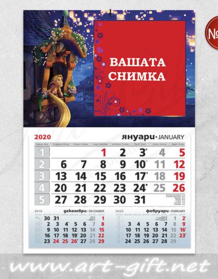 Детски календар с ваша снимка - Рапунцел 2