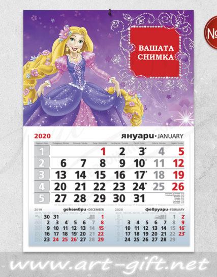 Детски календар с ваша снимка - Принцеса 2