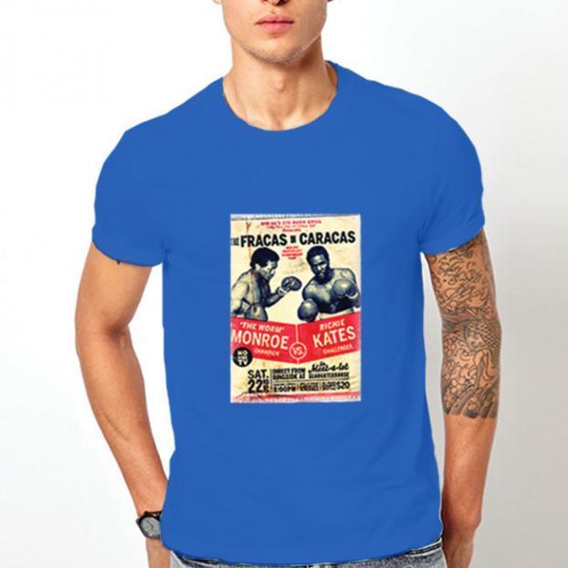 Тениска с щампа - The Fight