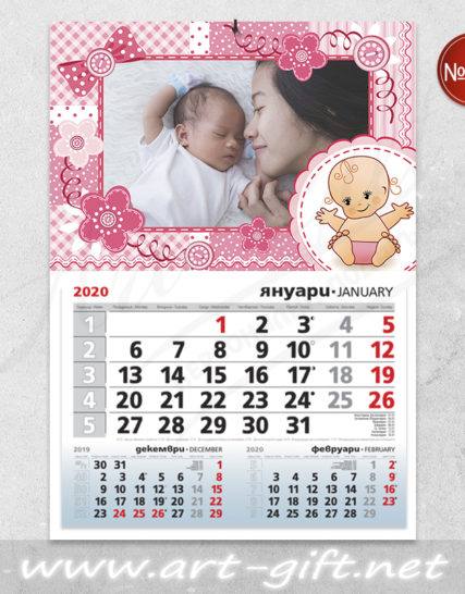 Детски календар с ваша снимка - Baby pink