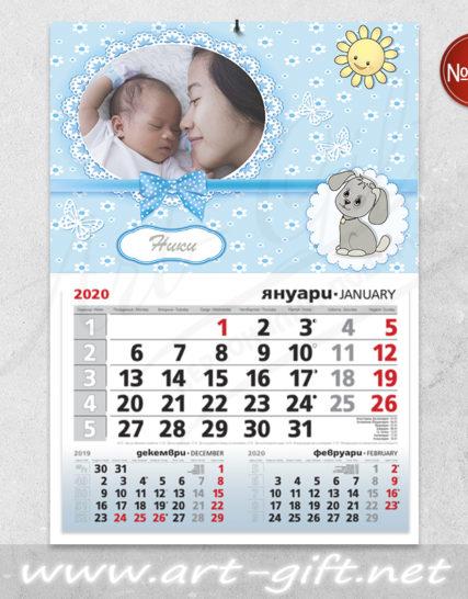 Детски календар с ваша снимка - Baby blue