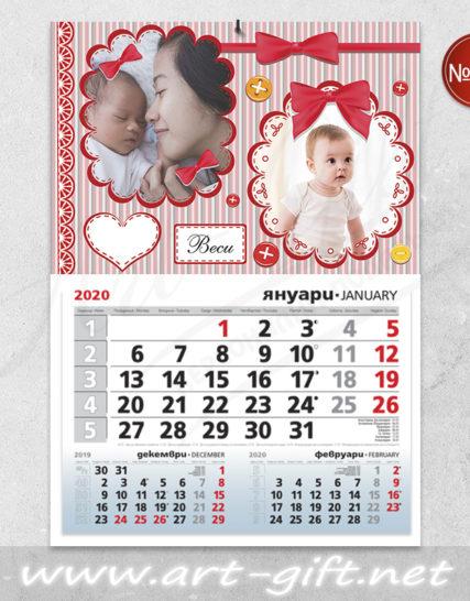 Детски календар с 2 ваши снимки - Панделка