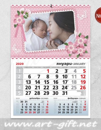 Детски календар с ваша снимка - Цветя 1