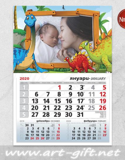 Детски календар с ваша снимка - Динозаври