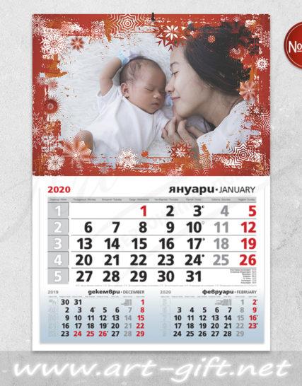 Детски календар с ваша снимка - Снежинка