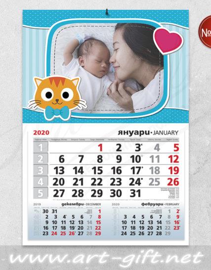 Детски календар с ваша снимка - Коте момче