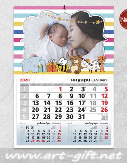 Детски календар с ваша снимка - Животинки