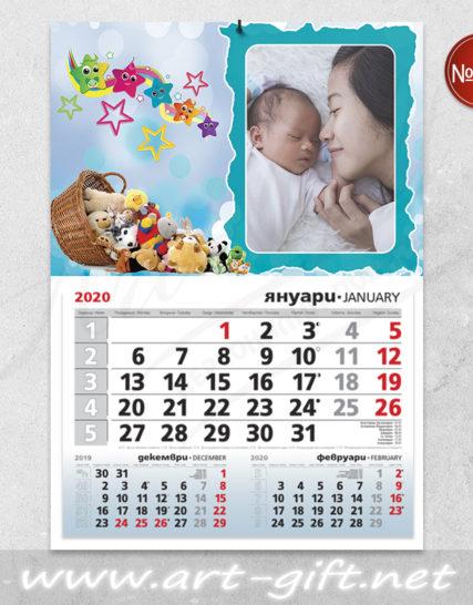 Детски календар с ваша снимка - Играчки момче