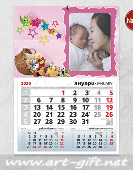 Детски календар с ваша снимка - Играчки момиче