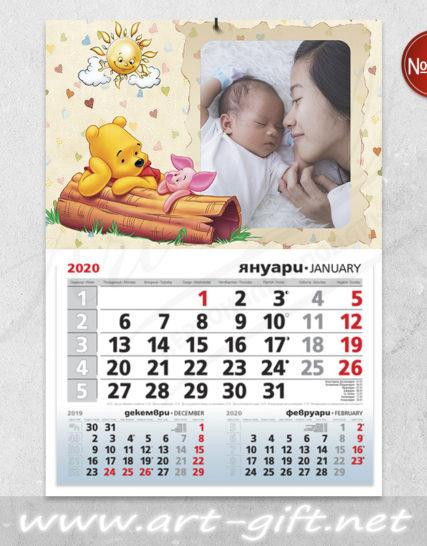 Детски календар с ваша снимка - Мечо Пух и Прасчо