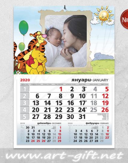 Детски календар с ваша снимка - Тигър и Мечо Пух