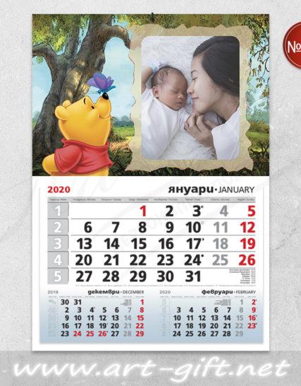 Детски календар с ваша снимка - Мечо Пух и пеперуда