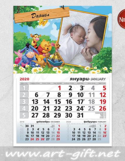 Детски календар с ваша снимка - Мечо Пух и приятели