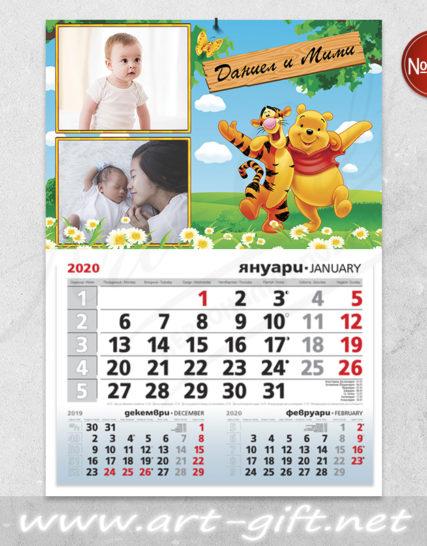 Детски календар с 2 ваши снимки - Мечо Пух и Тигър